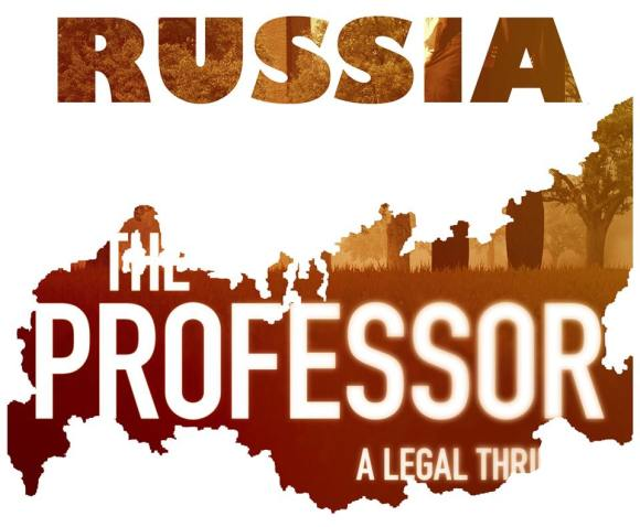 The Professor (Russian cover)